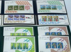 ふるさと切手