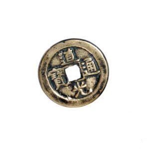 中国古銭を少しでも高く売るためのポイント