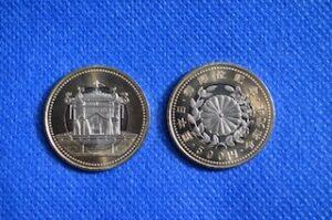 天皇陛下御即位記念硬貨